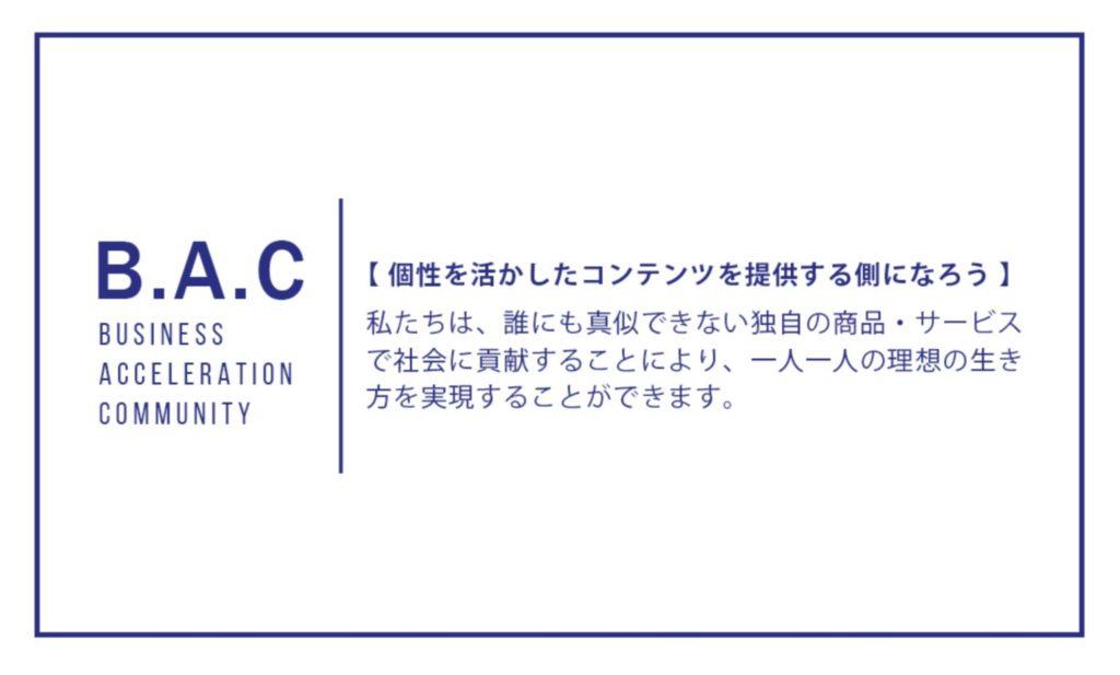 新規事業コンテンツの開発に携われる!