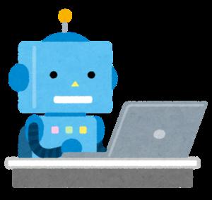 副業自動化ロボ